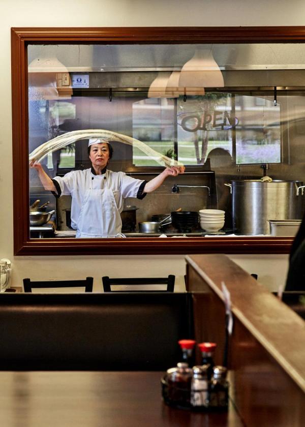 Noodle Chef Fen Jin