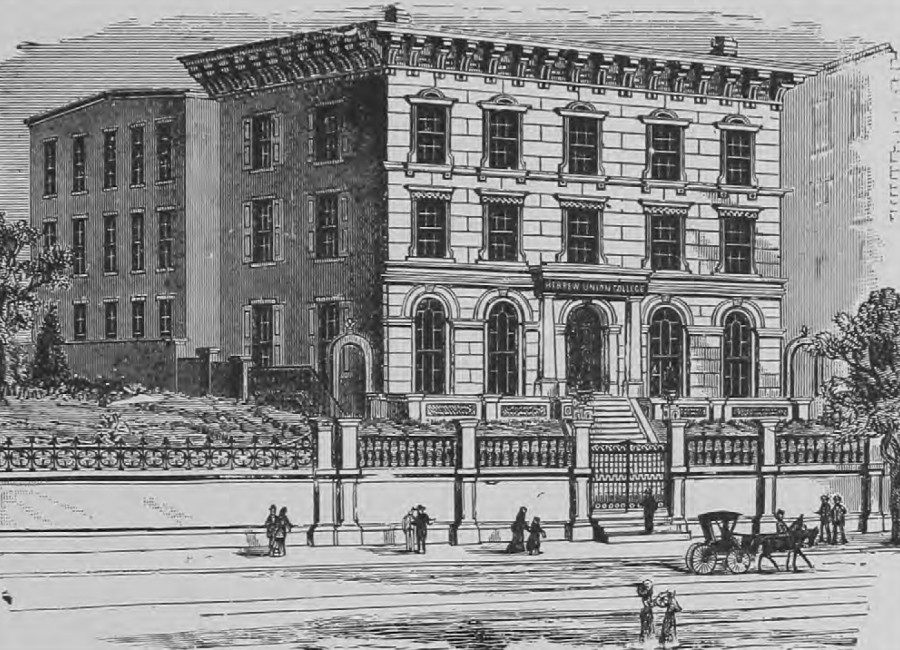 The original Hebrew Union College building was located on Sixth Street west of Gest Street.