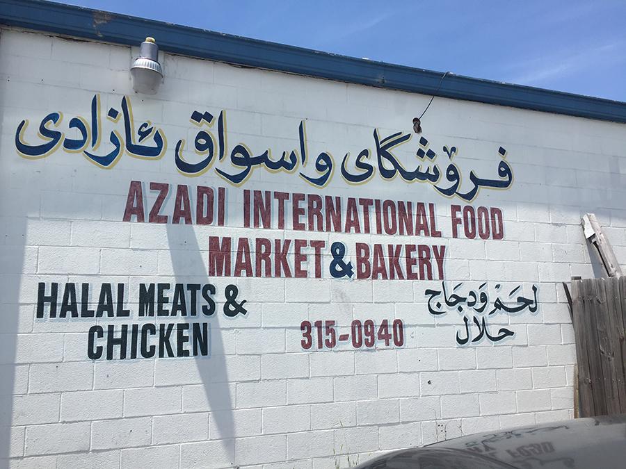 Azadi International Food Market & Bakery